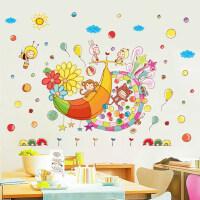 可移除墙贴纸贴画香蕉乐园客厅卧室装饰儿童房幼儿园墙纸自粘创意