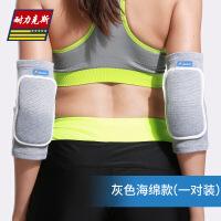 运动护肘男儿童女护臂护膝护腕套装篮球加厚冬天保暖平板支撑胳膊