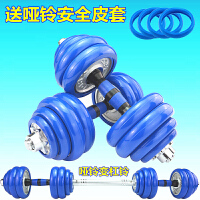 哑铃男士家用健身器材电镀哑铃5kg20公斤30-60千克杠铃练臂肌