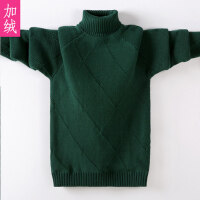 儿童高领毛衣冬季新款中大童针织打底衫菱形绒厚款保暖男孩