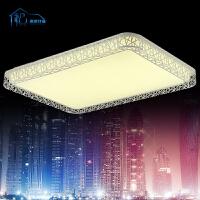 祺家 LED客厅灯吸顶灯led圆形简约现代书房卧室灯无极调光灯具 IX80
