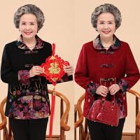 春秋装老人唐装外套奶奶装刺绣民族风上衣中老年女装80-90岁秋装