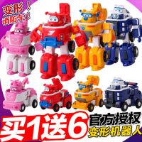 奥迪双钻超级变形飞侠玩具乐迪机器人套装小爱多多包警长儿童玩具