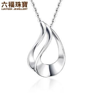 六福珠宝PT950铂金项链吊坠清露吊坠不含链计价F63TBPP0001