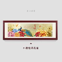 新中式客厅装饰画家和万事兴挂画现代沙发背景墙壁画牡丹九鱼图墙