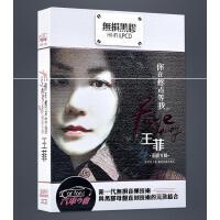 正版王菲CD黑胶专辑你在终点等我新歌流行歌曲黑胶唱片汽车载cd