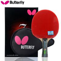 蝴蝶 7星7系列乒乓球拍 碳素底板双面反胶横板直板成品拍