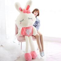 毛绒玩具兔子抱枕公仔布娃娃可爱睡觉抱女孩玩偶生日礼物韩国超萌 (送同款同大小)