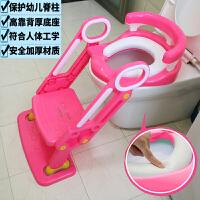 儿童坐便器婴儿马桶梯可折叠坐便椅男女宝宝马桶圈便盆座便器 新款粉色软垫+靠背 +底座