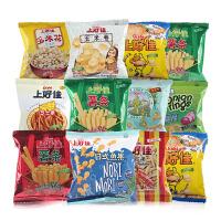 上好佳芝士薯片虾条锅巴混合50包膨化零食店大礼包送女友儿童小吃