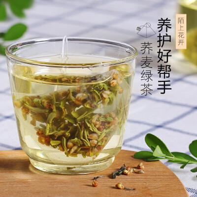 陌上花开荞麦绿茶 苦荞麦茶袋泡茶荞麦绿茶组合花茶茶叶三角茶包 陌上花开荞麦绿茶