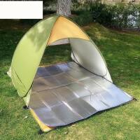 帐篷户外2人速开超轻单人自驾游野营防晒沙滩小帐篷 +配套垫子