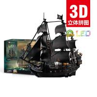 【支持*】3D立体拼图船模型拼装玩具 加勒比黑珍珠号安妮海盗船u5n