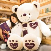 熊公仔抱抱熊女生布娃娃女友生日礼物玩偶抱枕大毛绒玩具