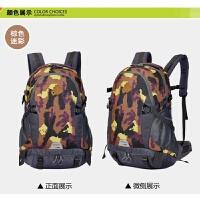 户外双肩包旅行包电脑包时尚男女登山包旅游背包大容量WSBB 40升