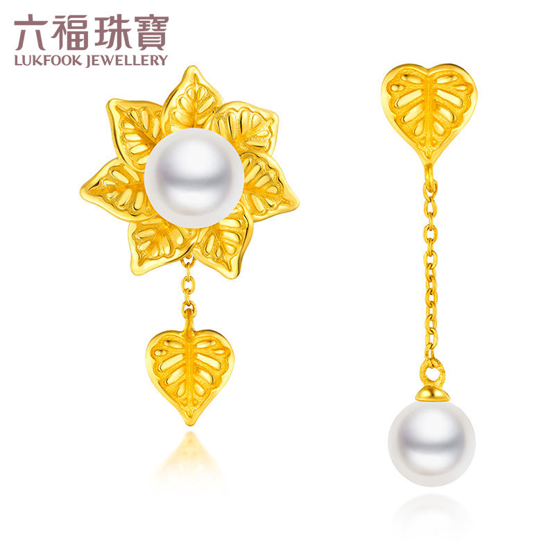 六福珠宝七叶菩提足金耳钉淡水珍珠黄金不对称耳环 HXGTBE0001七叶菩提是佛的信物 寓意佛的佑护和祝福