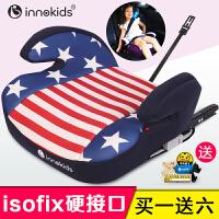 汽车用宝宝坐垫ISOFIX硬接口3C儿童座椅增高垫3-12岁