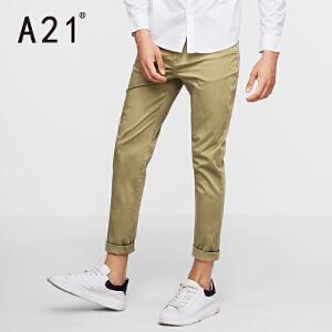 以纯A21男装弹力修身低腰小脚长裤 纯色百搭舒适休闲裤男2017春装新品