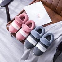 冬季棉拖鞋男包跟居家室内保暖鞋家用厚底家居毛毛绒男士棉鞋秋冬