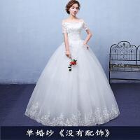 一字肩白色齐地婚纱礼服20冬季新款新娘结婚公主蓬蓬裙简约修身