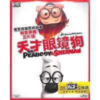 3D天才眼�R狗-�{光影碟DVD( ��:779914755)