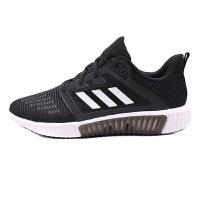Adidas阿迪达斯 男鞋 2018新款清风小椰子透气运动跑步鞋 CG3916