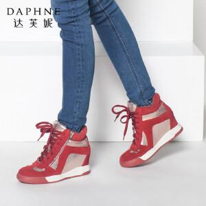 Daphne/达芙妮正品女鞋  冬季内增高短靴休闲女靴子坡跟高帮靴