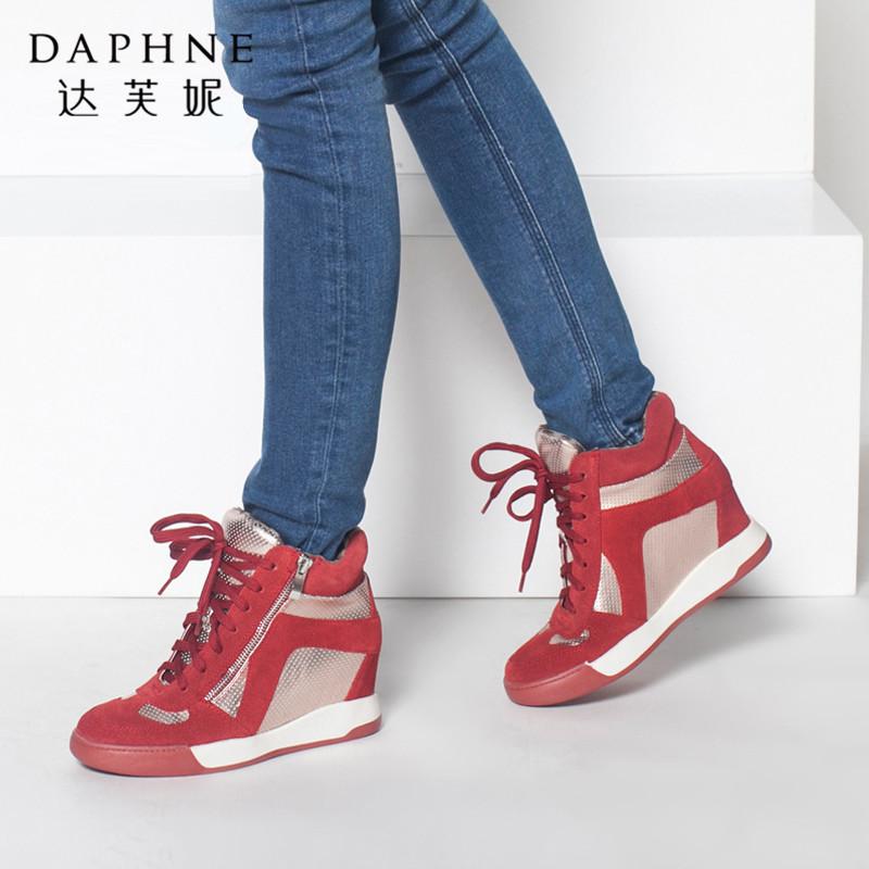 Daphne/达芙妮正品女鞋  冬季内增高短靴休闲女靴子坡跟高帮靴年末清仓,售罄不补货!