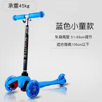 儿童滑板车四轮小孩音乐闪光滑滑车宝宝踏板车2-3-6岁-12岁