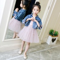 女童套装2019春装韩版中大童蓬蓬网纱连衣裙牛仔外套两件套潮