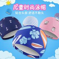儿童泳帽布帽舒适不勒头男童女童亦美珊游泳装备个性印花温泉泳帽
