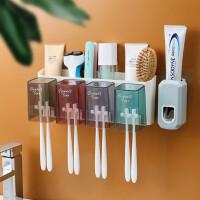 吸盘牙刷架免打孔漱口杯牙刷杯套装吸壁式卫生间牙膏漱口杯置物架浴室壁挂式牙缸洗漱架用品