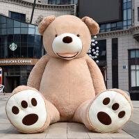 巨大2米毛绒玩具女生抱抱熊猫布娃娃公仔送女友1.8特大号泰迪狗熊