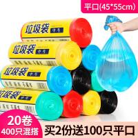 垃圾袋家用加厚一次性批发黑色手提式背心式拉圾塑料袋中大号 加厚