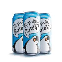 青�u啤酒�典(1903)10度500*6罐�。�南�O)