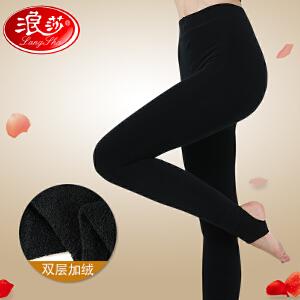 【包邮】浪莎打底裤6800D加厚加绒保暖裤袜秋冬踩脚美腿连裤袜丝袜子女