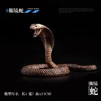 儿童仿真动物园玩具模型 野生动物世界 眼镜蛇 蟒蛇 响尾蛇
