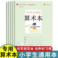 猜猜我是谁洞洞书全套12册正版中英双语幼儿早教启蒙撕不烂纸板书婴儿绘本0-1-2-4-5-6岁宝宝书籍奇妙洞洞认知翻翻