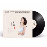 陈佳专辑 一剪梅 正版lp黑胶唱片老式留声机唱盘老唱片12寸碟片