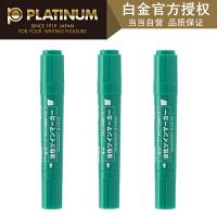 Platinum白金 CPM-150/绿色(3支装)10色可选 大双头记号笔进口墨水快干办公不可擦物流笔儿童小学生绘画