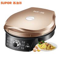 苏泊尔(SUPOR)JD31A847A电饼铛上下盘单独加热煎烤机烙饼机机械式烙饼锅煎锅家用金色