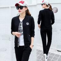 时尚三件套卫衣女士长袖外套长裤大码运动套装女 新款潮韩版休闲显瘦旅游服女