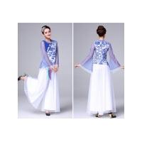 广场舞服装新款套装民族风江南古典舞云袖中老年跳舞衣 蓝 白纱裙