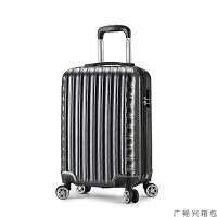 拉扦箱 拉杆箱万向轮PC旅行箱登机箱男女行李箱密码箱