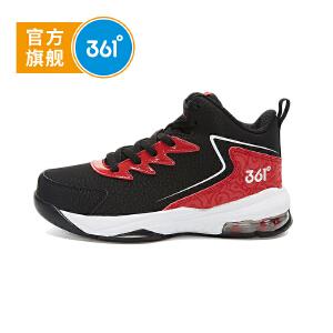 361°361度童鞋男童篮球鞋高帮减震儿童篮球鞋男童鞋N71741101