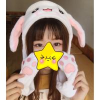 奶茶熊*耳朵会动的帽子可爱拍照头套软妹卖萌兔 M(56-58cm)