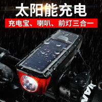 自行车灯前灯USB充电太阳能山地车夜骑强光防雨铃铛喇叭灯