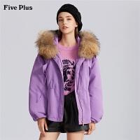 【3件7折到手价:840】Five Plus女装大毛领连帽羽绒服女中长款外套潮宽松长袖开襟