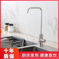 直饮水龙头2分4分家用厨房净水器配件304不锈钢鹅颈纯净水机龙头kb6