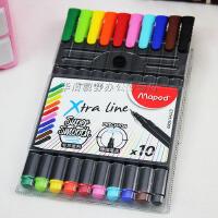 马培德Maped 10色彩色签字笔 极细中性笔套装 水性勾线笔 749150